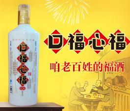 安徽雅韵皖酒业有限公司