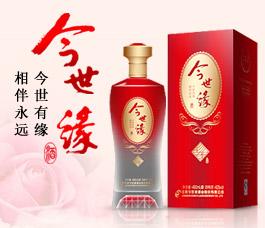 江蘇蘇鹽酒業有限公司