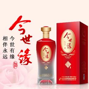 江苏苏盐酒业无限公司