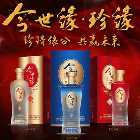 江苏苏盐酒业有限公司