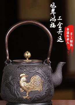 非遗手工铸铁茶壶
