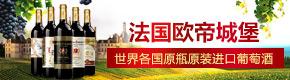 上海靓柏进出口有限公司