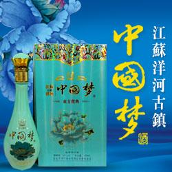 江苏洋河名酿酒业