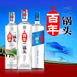 北京二锅头酒业股份有限公司未百年二锅头