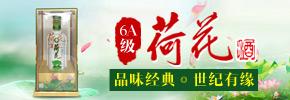 江苏省世纪缘酒业有限公司