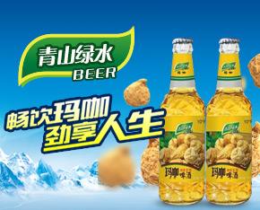 比利时非象皇 家啤酒有限公司