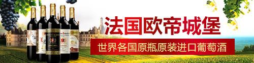 绍兴威龙葡萄酒市场火爆