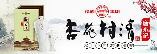 河南唐本记酒业有限公司