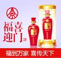 五粮液股份有限公司福喜迎门酒