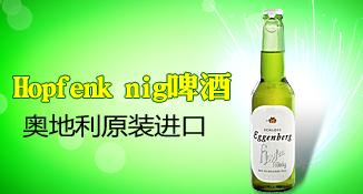 深圳福士进口食品有限公司