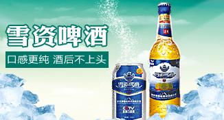 哈尔滨雪岭商贸有限公司
