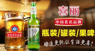 青岛科罗娜酒业有限公司