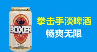 浙江台州轩阁酒业有限公司