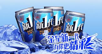 郑州龙振商贸有限公司