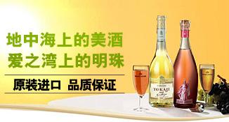普年(上海)商贸有限公司