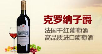 北京名饮天下国际贸易有限责任公司