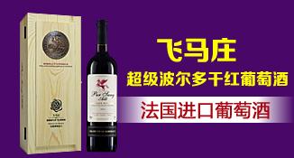 福州启明酒业有限公司