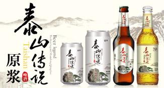 山东青岛青冠啤酒有限公司