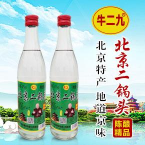北京京德旺酒业有限公司