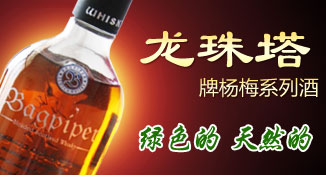 江西满山红酒业有限公司
