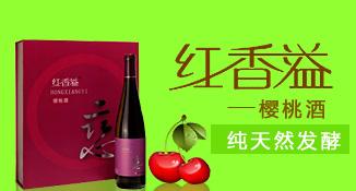 江苏红喷喷鼻溢酒业无限公司