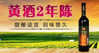 洛阳村沽酒业有限公司