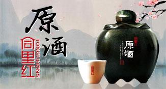 �K州太湖�酒股份有限公司