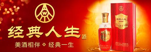济南宇淞商贸无限公司