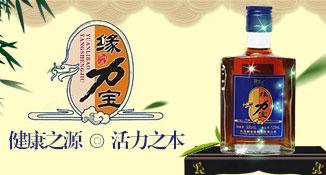 河南九��神功保健酒有限公司
