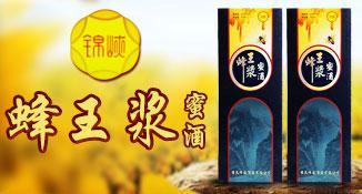 重庆锦途酒业有限公司