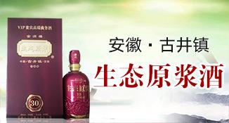 安徽金满院酒业有限公司