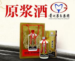 贵州名酒汇酒业有限公司
