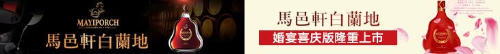 喷喷鼻港新立信国际酒业无限公司