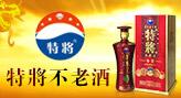 贵州特将不老酒业