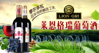 莱恩格瑞(中国)品牌管理有限公司