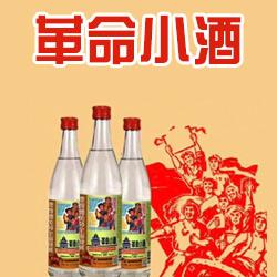 江苏反舌鸟酒业有限公司
