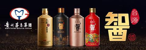 贵州茅台酒厂(集团)保健酒业公司台源?酒