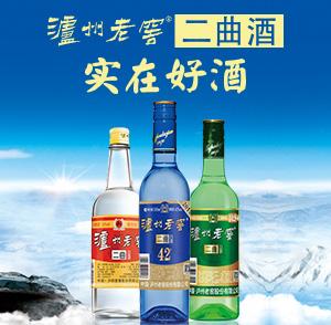 泸州老窖博大酒业