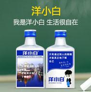 江�K�尚耐�酒�I股份有限公司