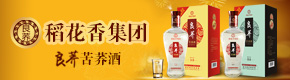 广东大健生物科技股份有限公司