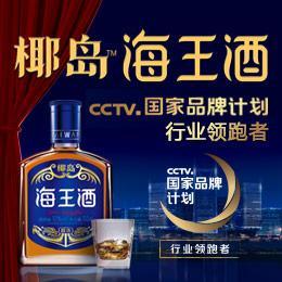 深圳椰岛销售有限公司