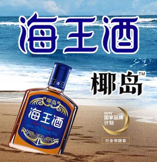 深圳椰岛发卖无限公司