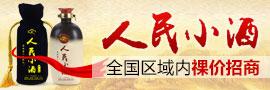 安徽酒巷酒业有限公司生态原浆酒系列