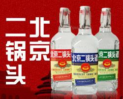 北京京德旺酒�I有限公司