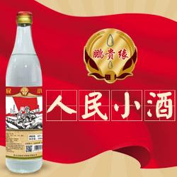 贵州茅台镇鹏贵缘(集团)酒业有限公司