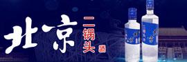 北京房氏酒业