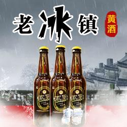 新野县龙潭尧宝黄酒有限公司