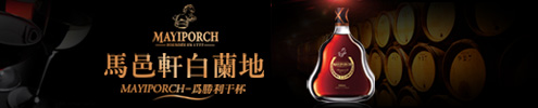 香港新立信国际酒业有限公司
