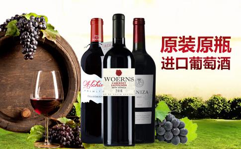 上海景樽酒业有限公司