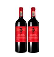 澳大利亚克里斯奔富酒王干红葡萄酒